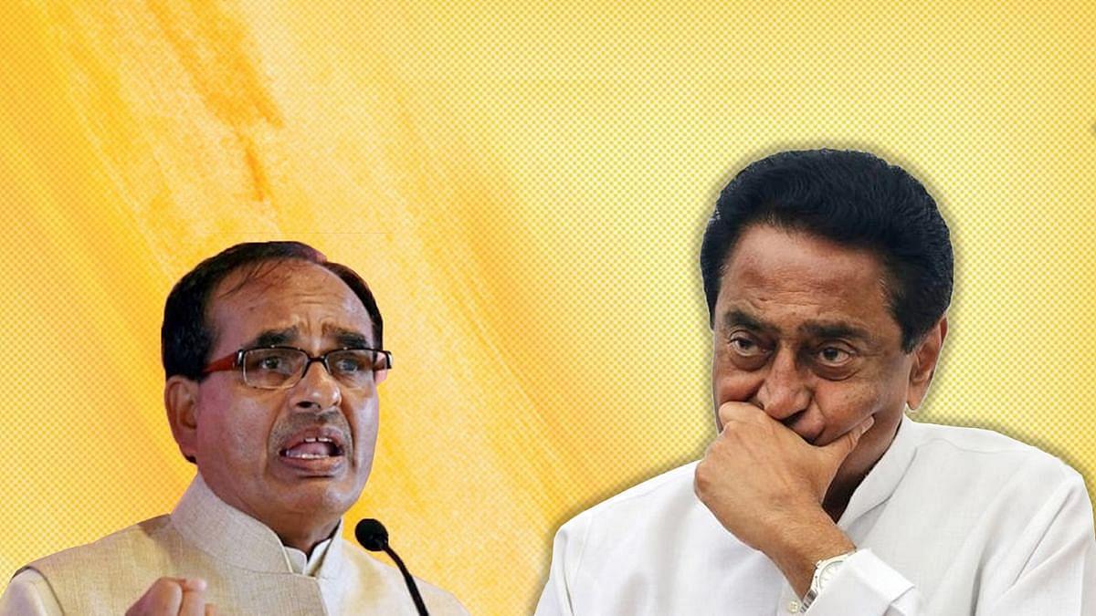 सीएम शिवराज के नाम प्रदेश कांग्रेस अध्यक्ष कमलनाथ की चिट्ठी, उठाई ये मांग