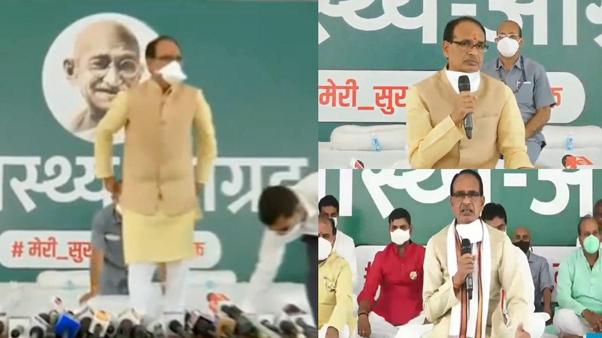 प्रेस वार्ता में CM शिवराज ने जनता से प्राप्त हुए सुझावों को किया व्यक्त