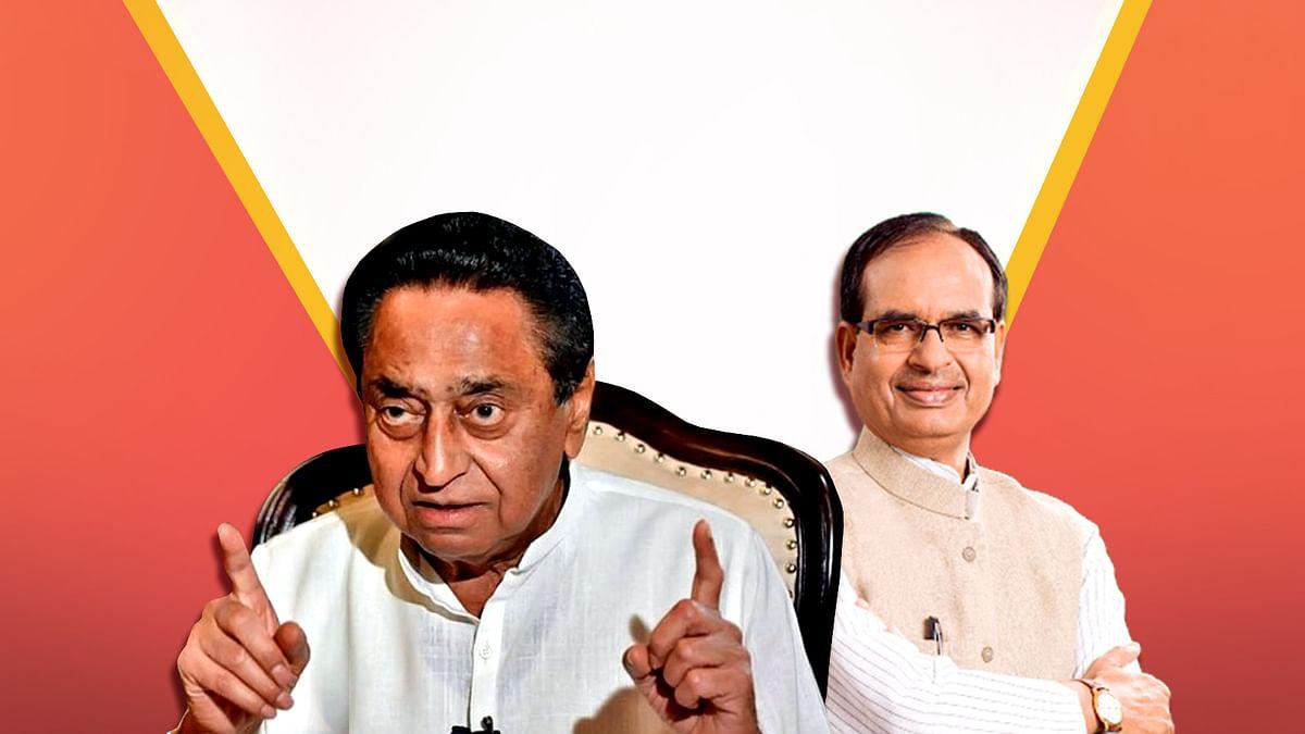 कमलनाथ का CM पर करारा तंज- 'सिर्फ उपचुनाव वाले क्षेत्रों में जनदर्शन करने न जाए शिवराज'