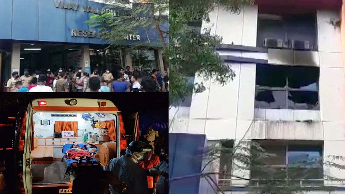 महाराष्ट्र के विरार में कोविड अस्पताल में आग का आतंक-CM ने दिए जांच के आदेश