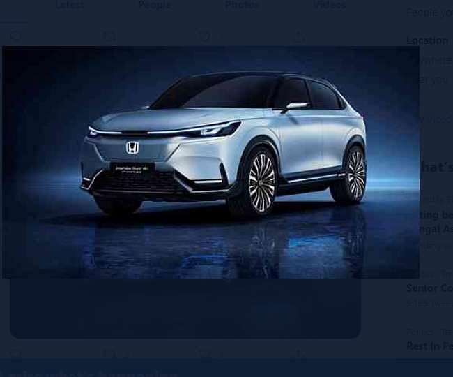 Honda ने पेश किया अपनी नई इलेक्ट्रिक कार 'Honda e' का प्रोटोटाइप मॉडल