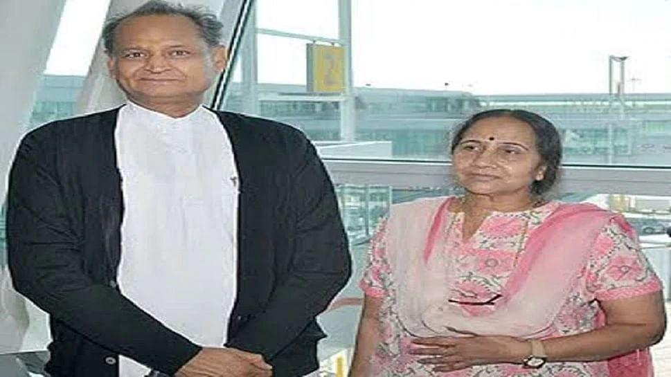 राजस्थान CM अशोक गहलोत की पत्नी कोरोना से संक्रमित