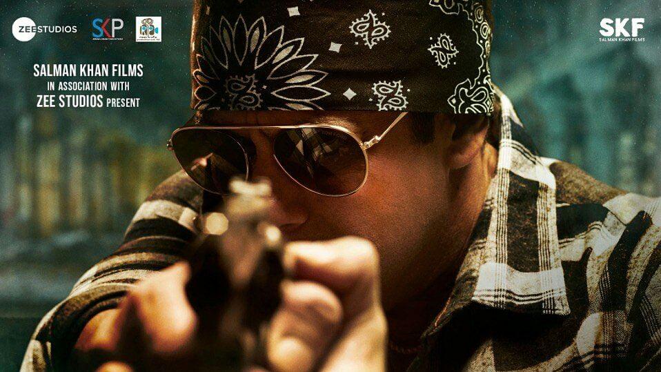 फिल्म 'राधे' का ट्रेलर रिलीज, दिखा सलमान खान का जबरदस्त एक्शन अंदाज