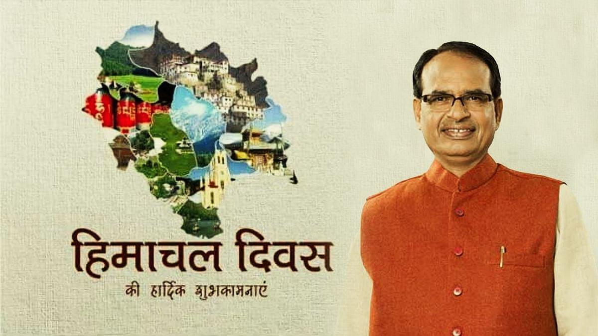 हिमाचल दिवस पर सीएम ने देवभूमि के नागरिकों को दी आत्मीय बधाई, की ये कामना
