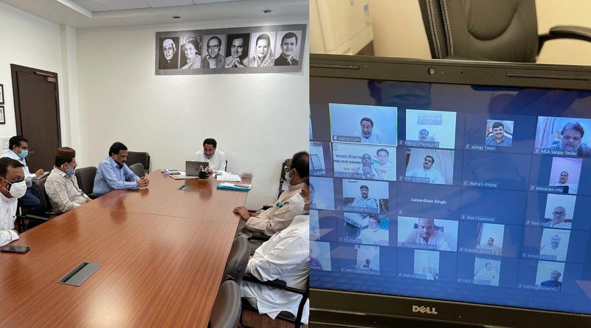 वर्चुअल बैठक में कमलनाथ ने कहा- कांग्रेसजन पूरी ताकत से करें जनता की सेवा