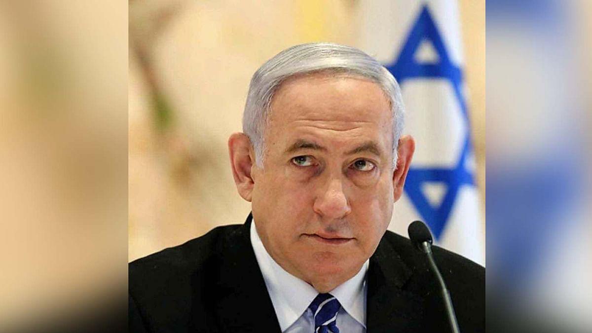 इजराइल पाकिस्तान पर जमकर भड़का और दी ये तीखी टिप्पणी