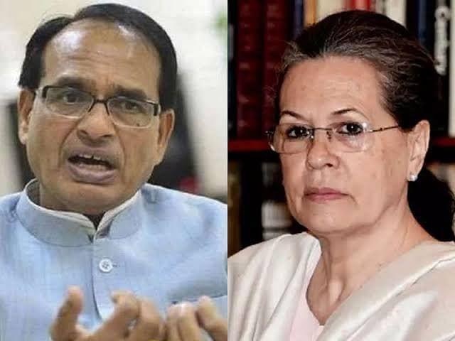 क्या मैडम सोनिया गांधी कमलनाथ जी के बयान से सहमत है, CM शिवराज का करारा तंज