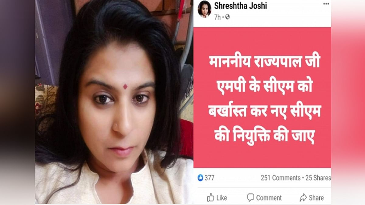 श्रेष्ठा जोशी ने CM को लेकर सोशल मीडिया पर की टिप्पणी, BJP संगठन में खलबली