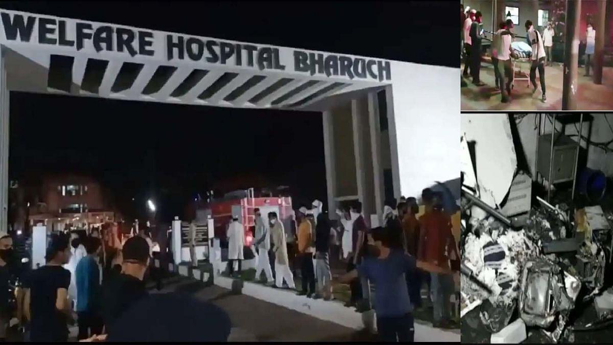 गुजरात: भरूच के कोविड अस्पताल में आग की घटना से 14 मरीज और 2 नर्सों की मौत