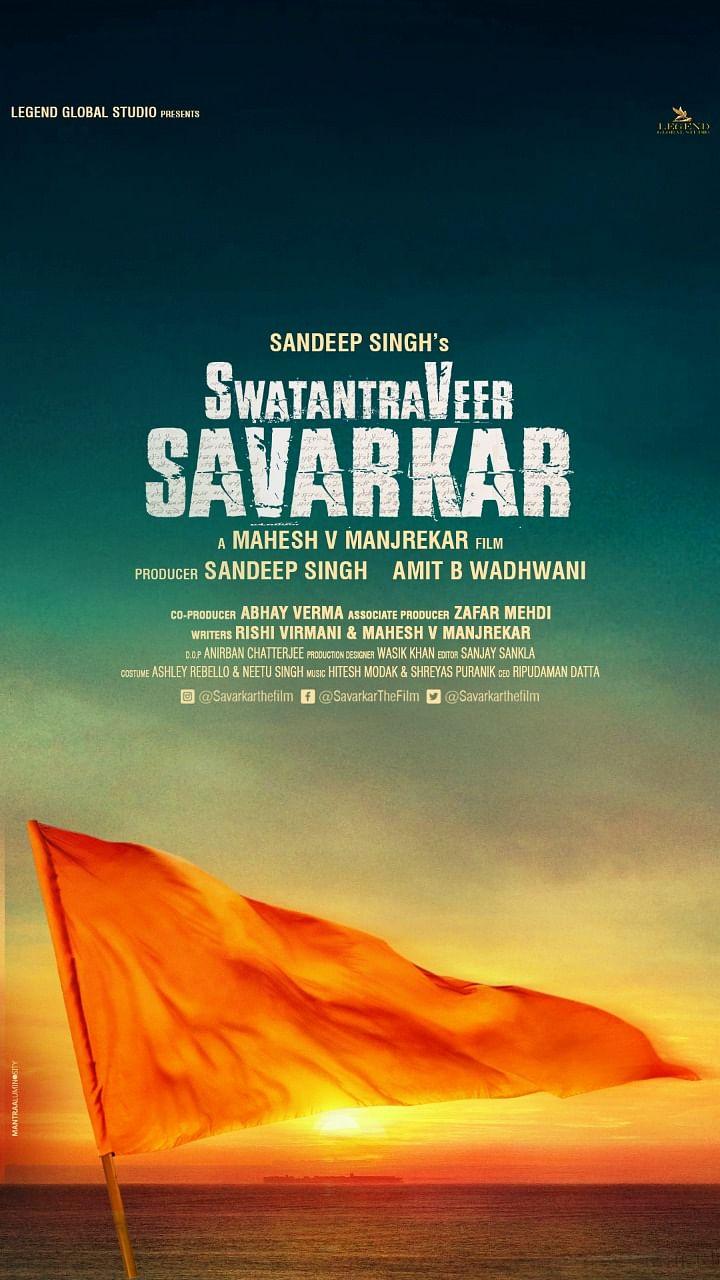 V Mahesh Manjrekar to direct Veer Savarkar biopic