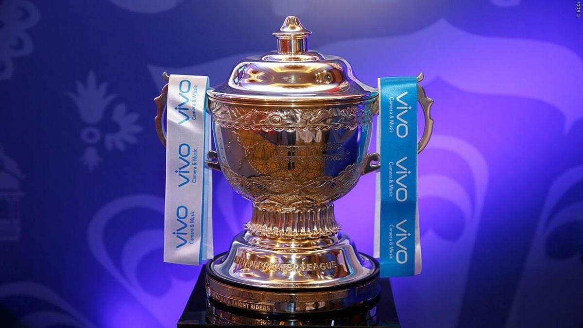 यूएई में सितंबर-अक्टूबर में IPL 2021 का फिर से आयोजन शुरू कर सकता है BCCI