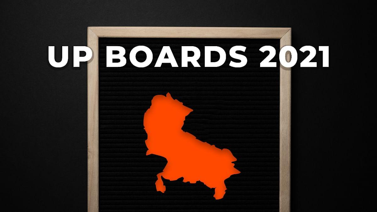UP बोर्ड के 10वीं और 12वीं की परीक्षाओं से जुड़े नए आदेश