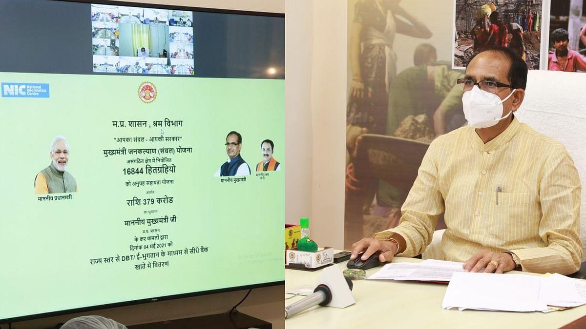 CM ने संबल योजना के तहत हितग्राहियों के खातों में ट्रांसफर किए 379 करोड़