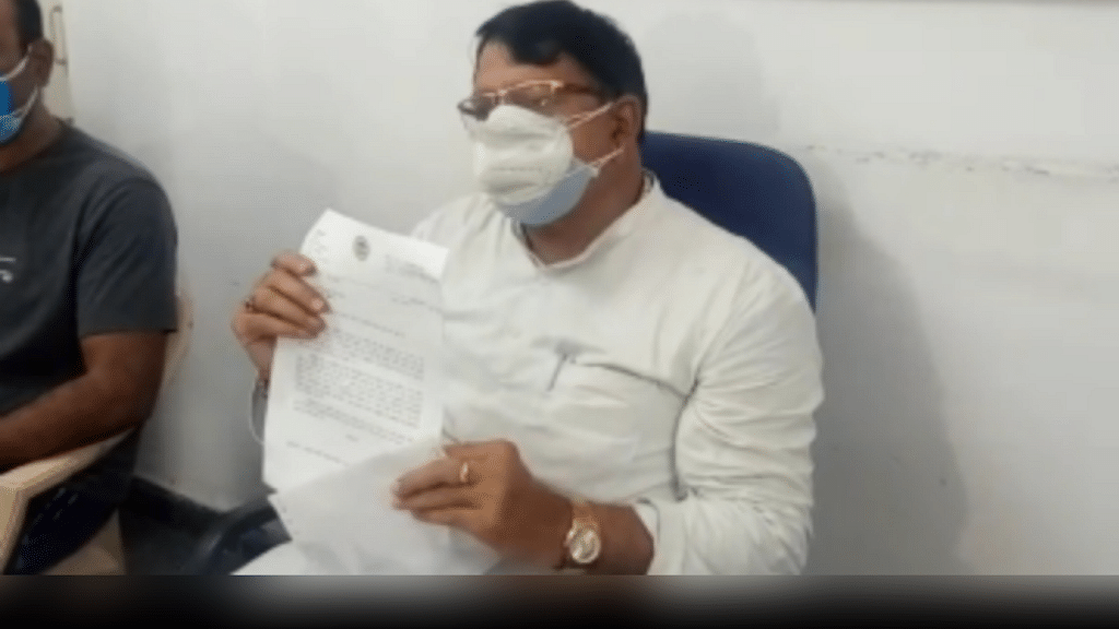 सांसद प्रज्ञा के गौमूत्र वाले बयान मामले पर नेता पीसी शर्मा ने लिखा पत्र
