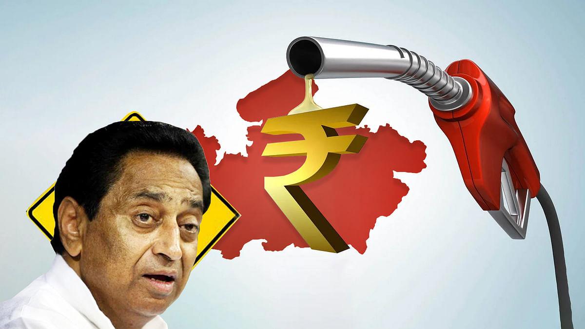 पेट्रोल-डीजल की कीमत में वृद्धि को लेकर नाथ का सरकार पर तंज, कही यह बात