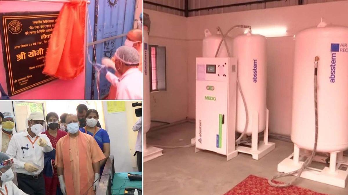 UP के CM योगी मिर्जापुर दौरे पर- ऑक्सीजन जनरेटर प्लांट का किया लोकार्पण