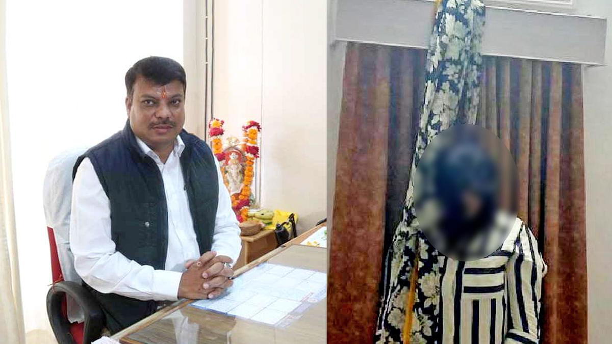 पूर्व मंत्री सिंघार के बंगले में महिला ने की आत्महत्या, छोड़ा सुसाइड नोट