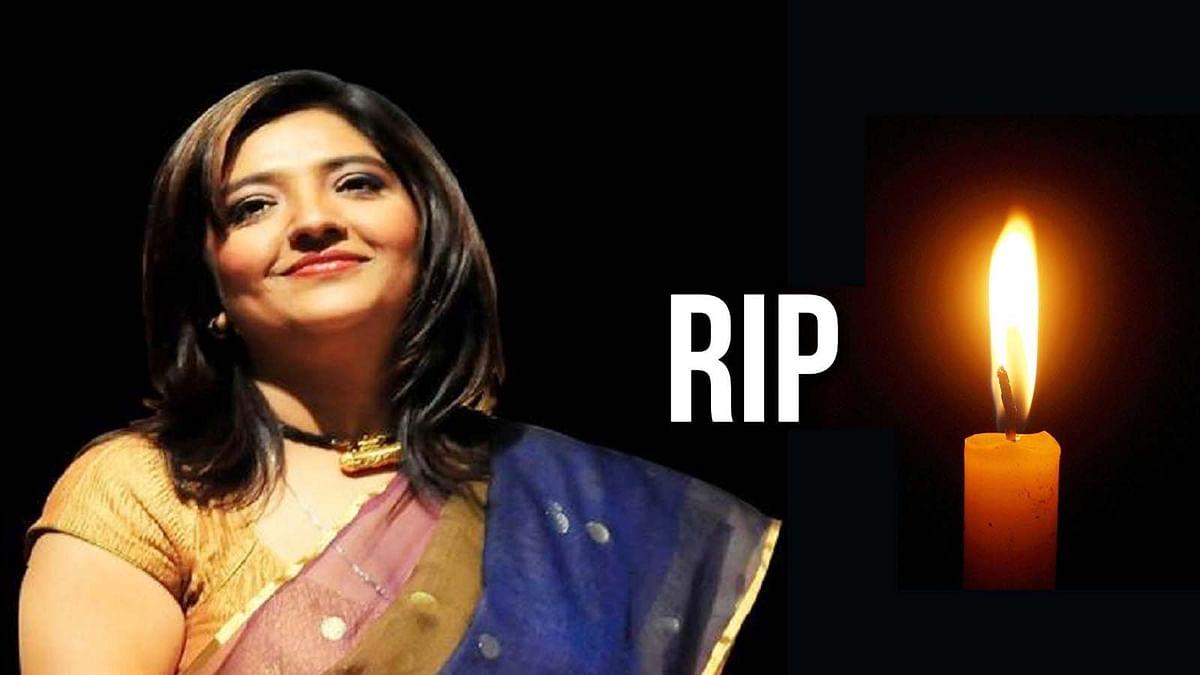 कोरोना ने मीडिया जगत को हिलाया- अब इस न्यूज चैनल की जानी-मानी एंकर की मौत