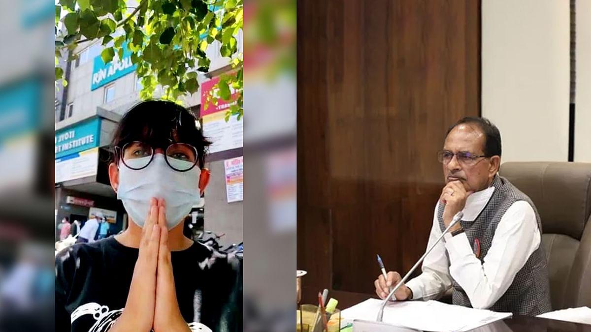 पिता के लिए बेटी ने CM शिवराज से लगाई गुहार, इंजेक्शन के इंतजाम की कही बात