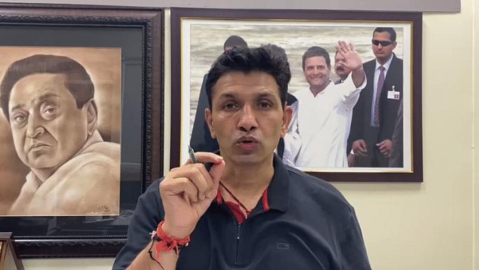 कमलनाथ पर FIR दर्ज होने पर जीतू पटवारी का बयान, BJP पर गरजते हुए कही ये बात