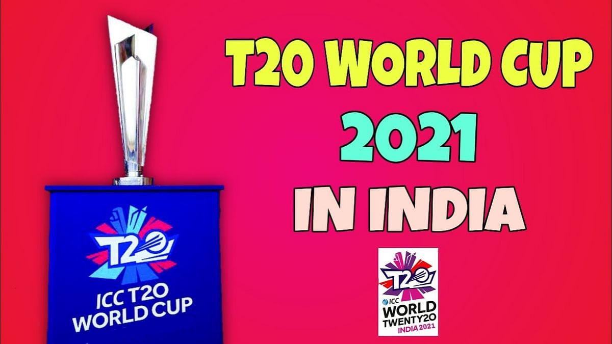 बेहद खराब स्थिति रही तो टी-20 विश्व कप को यूएई में आयोजित कर सकता है BCCI