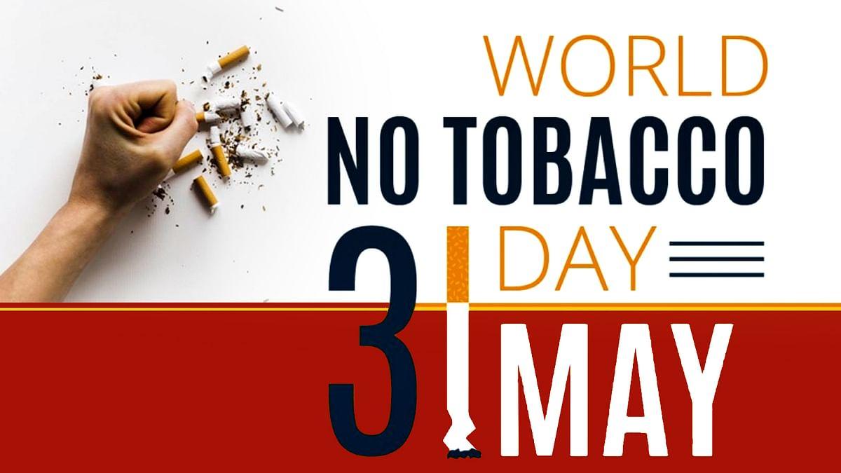आज विश्व तम्बाकू निषेध दिवस पर सीएम शिवराज ने संकल्प लेने की कही बात