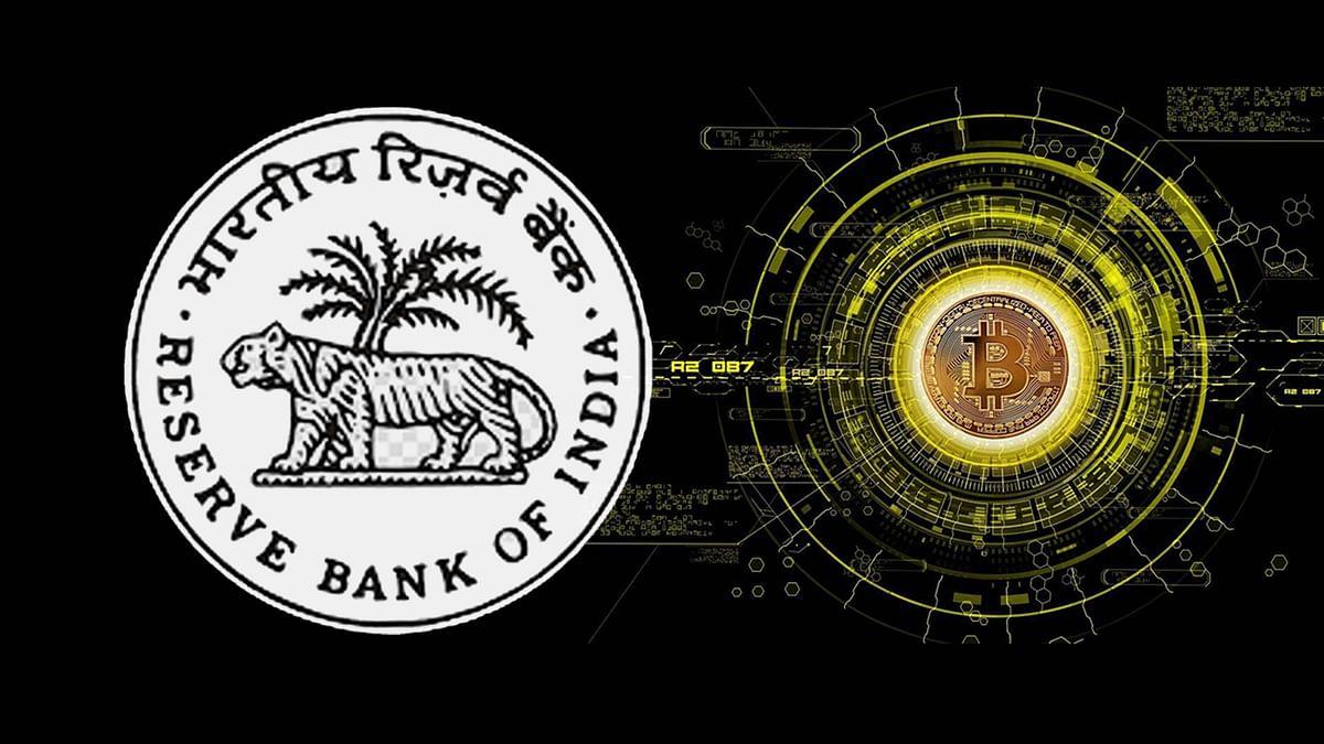 RBI ने क्रिप्टोकरेंसी ट्रेडिंग पर की स्थिति साफ, बैंकों को दिये यह निर्देश