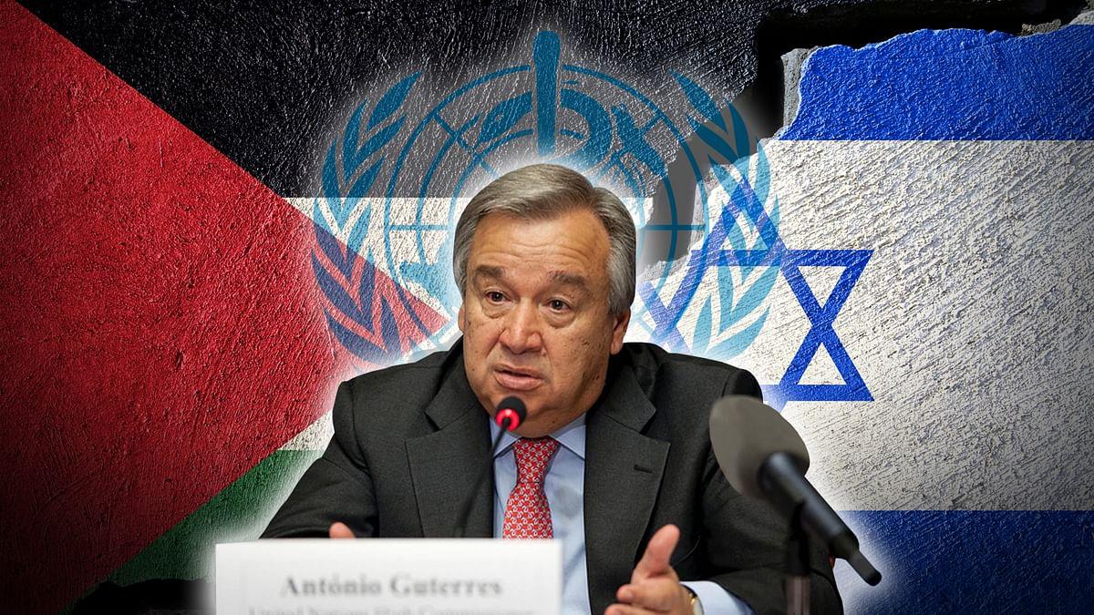 संयुक्त राष्ट्र ने इजरायल - फिलिस्तीन संघर्ष रोकने का किया आह्वान