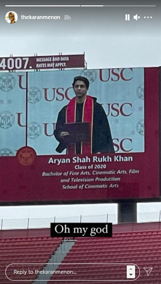 शाहरुख खान के बेटे आर्यन खान को मिली ग्रेजुएशन की ड्रिगी