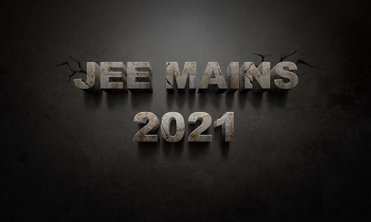 JEE Main 2021 : कोरोना ने फिर रोक दी परीक्षा, 'निशंक' ने दी जानकारी