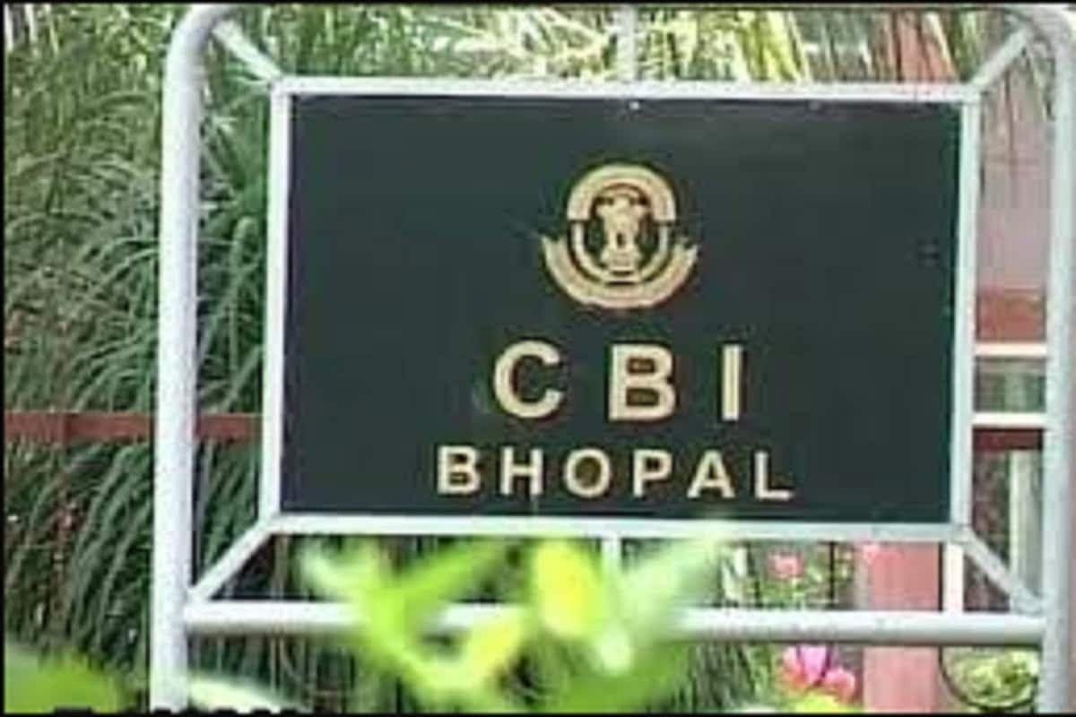 CBI की बड़ी कार्रवाई: एफसीआई के तीन मैनेजर समेत चार लोग रिश्वत लेते गिरफ्तार