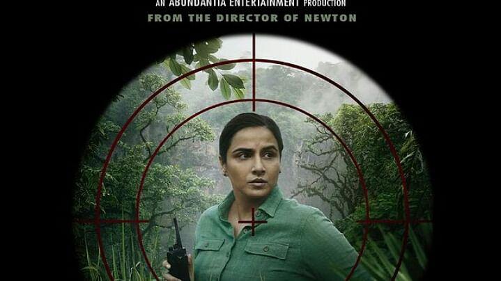 विद्या बालन की फिल्म 'शेरनी' का लुक हुआ जारी, अमेजन प्राइम पर होगी रिलीज