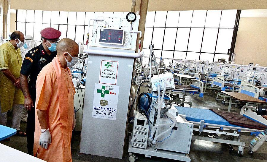 कोरोना काल में DRDO ने बनाया कोविड हॉस्पिटल- आज CM योगी ने किया लोकार्पण