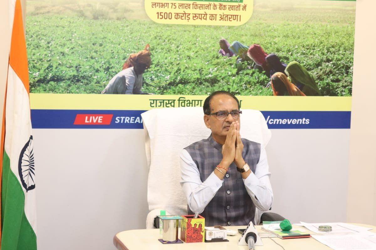 MP के सीएम शिवराज ने किसानों के खातों में ट्रांसफर किए 1500 करोड़ रुपए