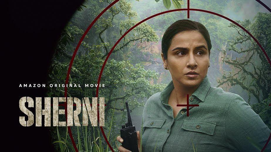 फिल्म 'शेरनी' का टीजर हुआ रिलीज, विद्या बालन के डायलॉग ने जीता दिल