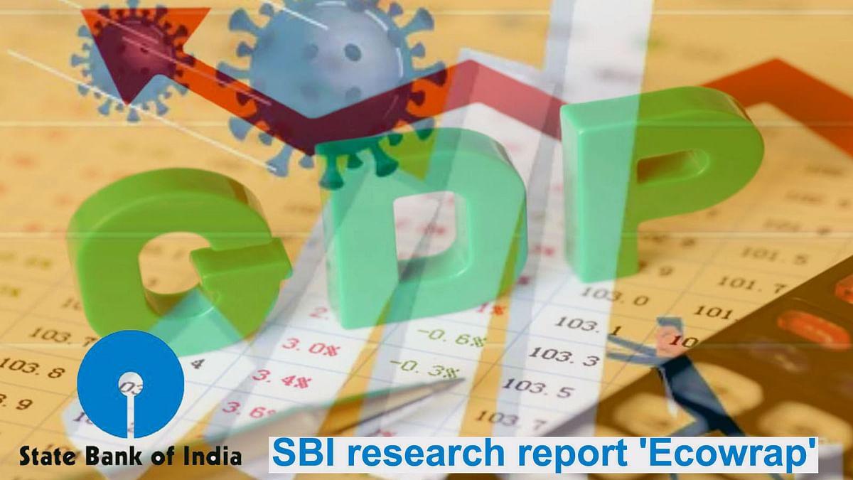 मार्च तिमाही में भारत की जीडीपी 1.3% की दर से बढ़ेगी : SBI रिपोर्ट