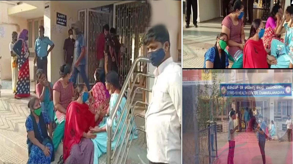 कर्नाटक के अस्पताल में ऑक्सीजन की कमी, तड़प-तड़प पर मरे 24 मरीज