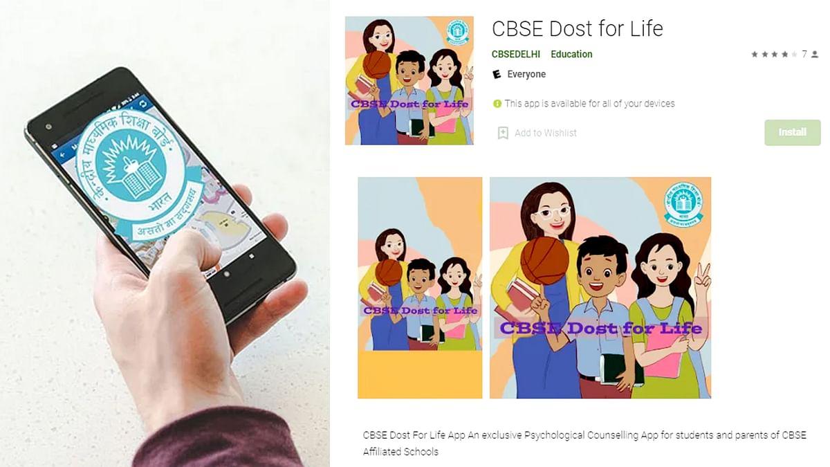 9th से 12th के छात्रों के लिए CBSE ने लांच की काउंसलिंग 'दोस्त फॉर लाइफ' ऐप