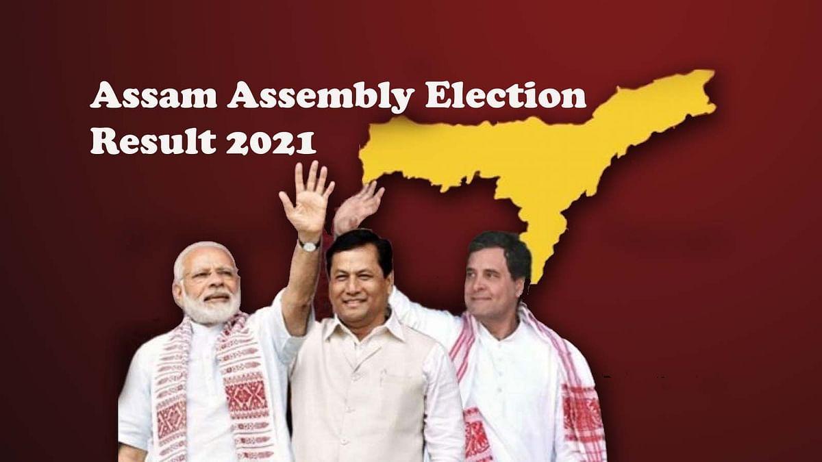 असम चुनाव के रुझानों का अपडेट-BJP सत्ता में रहेगी या कांग्रेस की होगी वापसी
