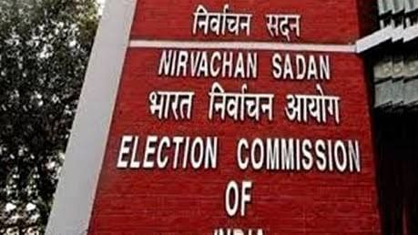 निर्वाचन आयोग ने तय की 5 राज्यों में राज्यसभा सीटों के उपचुनाव की तारीख