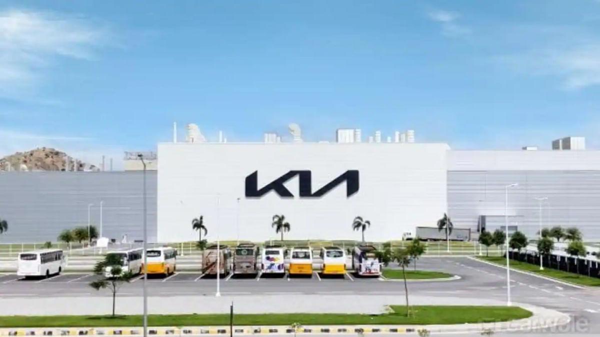 अब इस नाम से जानी जाएगी 'Kia Motors India', कंपनी ने बदला अपना नाम