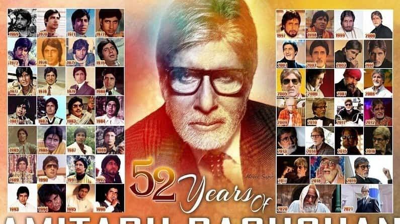 अमिताभ बच्चन ने फिल्म इंडस्ट्री में किए 52 साल पूरे, शेयर किया पोस्ट