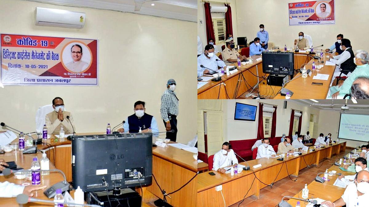 जबलपुर: CM ने क्राइसिस मैनेजमेंट ग्रुप की ली बैठक, कोरोना को लेकर की चर्चा