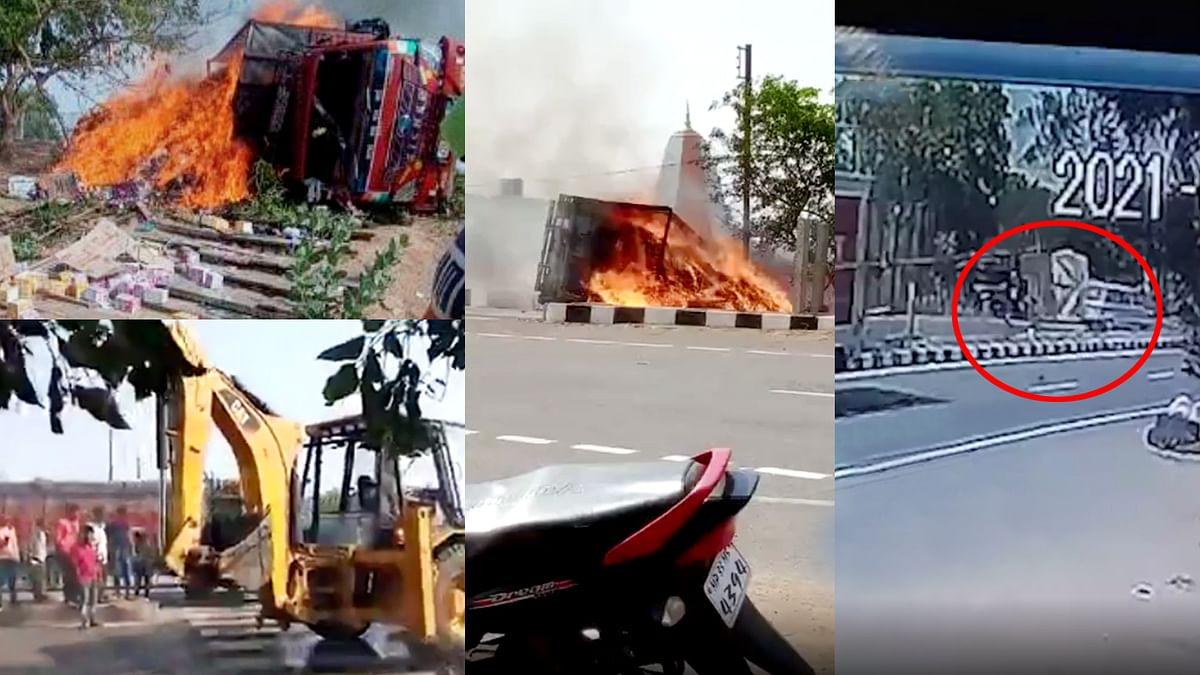 शिवपुरी में बड़ा हादसा: ट्रक पलटने से लगी भीषण आग, 3 की हुई दर्दनाक मौत