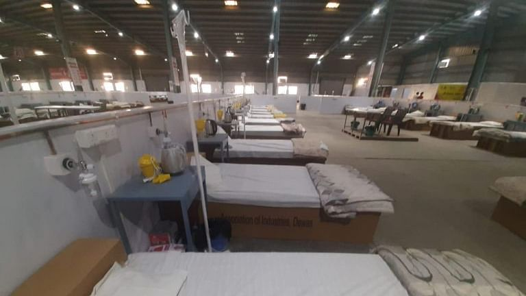 देवास में आज से शुरू 250 बेड का वातानुकूलित कोविड केयर सेंटर