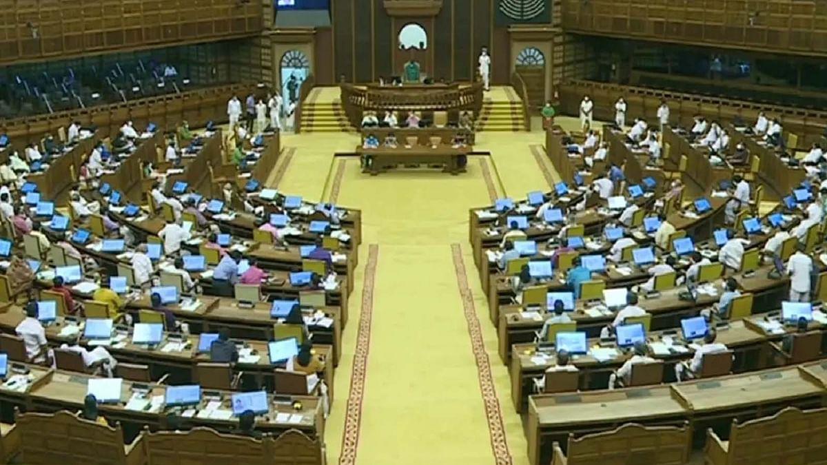 केरल CM ने लक्षद्वीप मुद्दे पर उठाई आवाज- की केंद्र के हस्तक्षेप की मांग