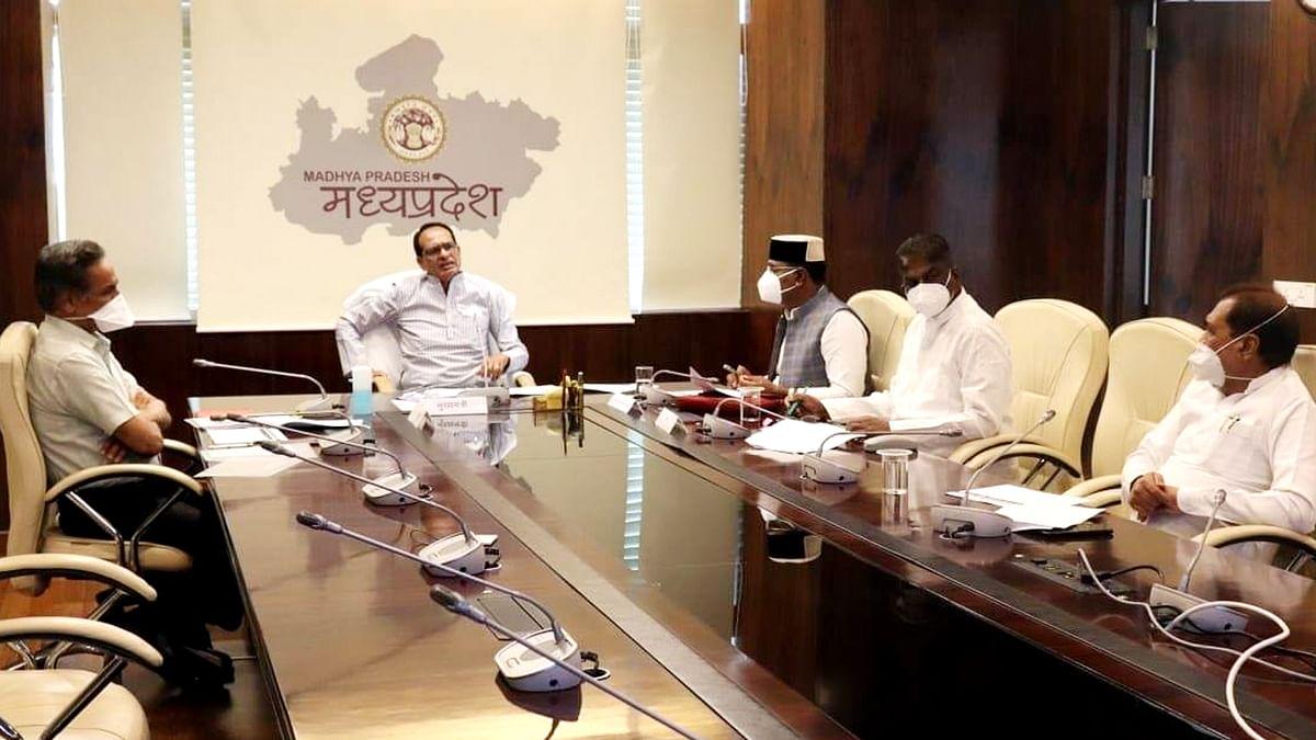 बैठक में CM ने लिया फैसला- MP में फिलहाल नहीं खुलेंगे स्कूल, ऑनलाइन होगी पढ़ाई