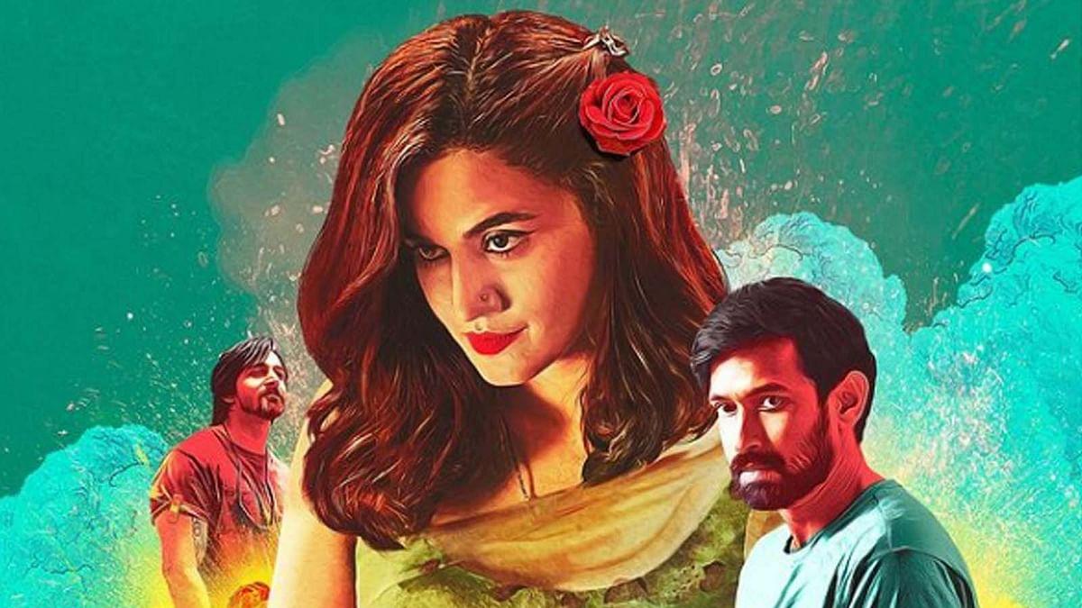 तापसी की फिल्म 'हसीन दिलरुबा' का नया पोस्टर जारी, Netflix पर होगी रिलीज