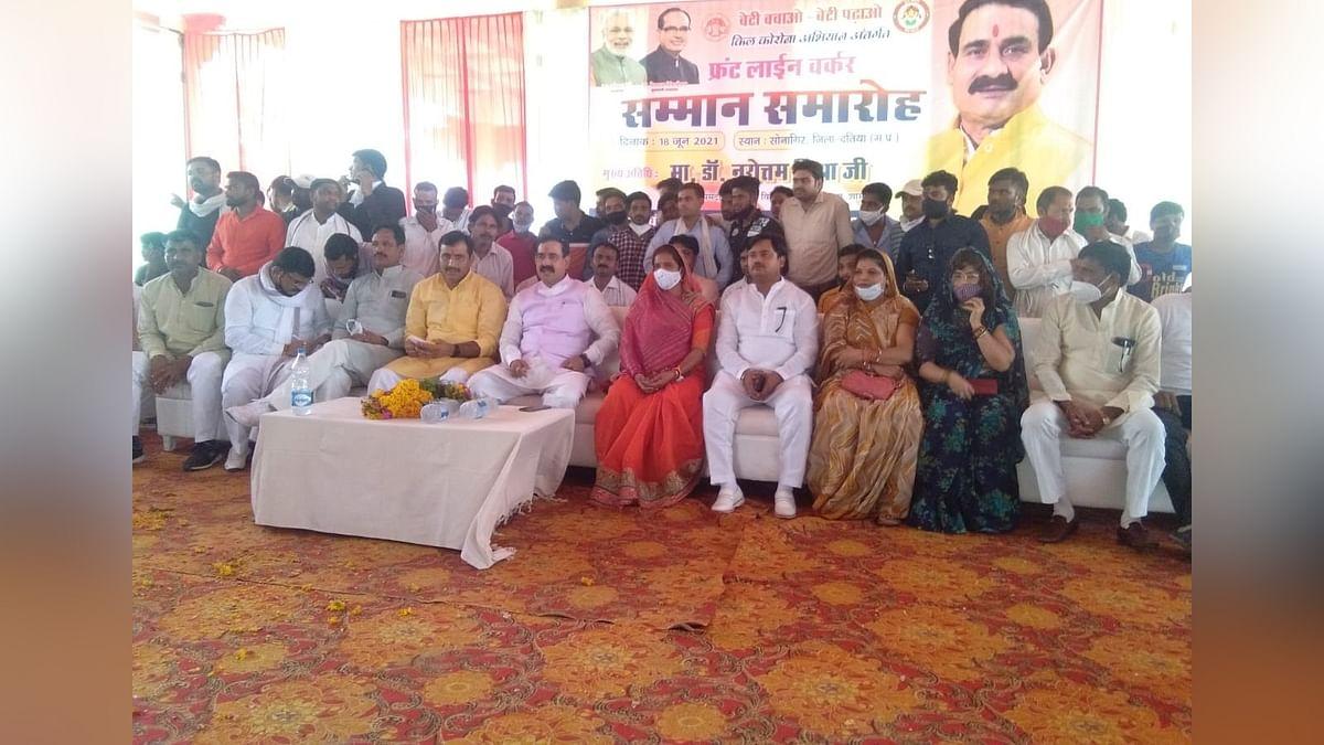 MP गृह मंत्री नरोत्तम मिश्रा ने 400 महिला Frontline Workers का किया सम्मान