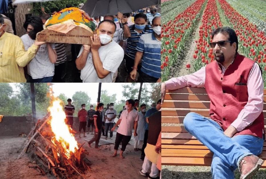 जम्मू-कश्मीर : पंडिता को मिलाकर 9 के करीब भाजपा नेताओं की हत्या